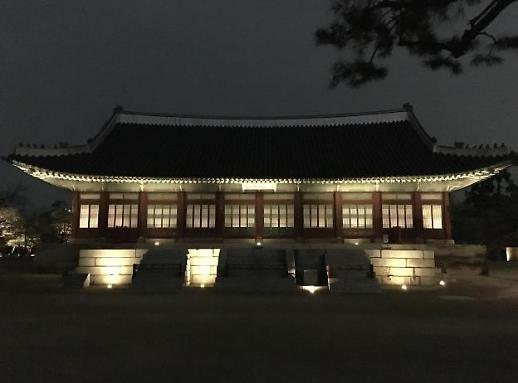Cung điện Gyeongbok mở cửa tham quan ban đêm bắt đầu vào tháng 9