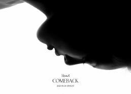 HyunA - nữ hoàng sexy của Kpop xác nhận comeback vào ngày 26/8