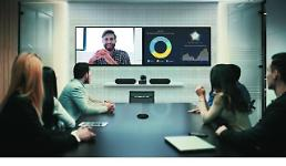 Samsung displays combined with Logitech's video conferencing solutions