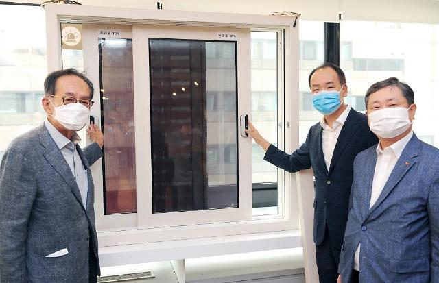 SK E&C develops window-type solar power generating system for first time in S. Korea