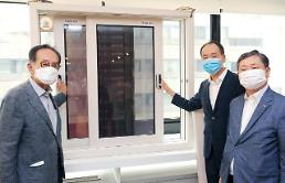 .SK E&C develops window-type solar power generating system for first time in S. Korea.
