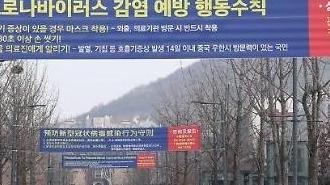 Nếu Hàn quốc thực hiện phong tỏa để chống dịch cứ 3 người lại có 1 người có thể mất việc
