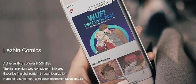 S. Korean webcomics publisher Lezhin partners with U.S. online portal Anime-Planet