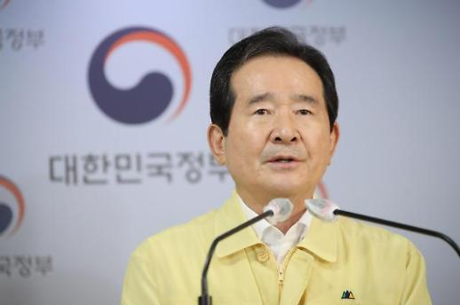 韩总理发表对国民讲话 将禁止教会线下集会