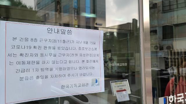 [코로나19] 파주병원 이탈자, 민소매티에 푸른색 하의…발견시 112 신고