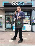 ​Convenience store chain GS25 launches on-foot grocery delivery service
