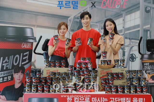 [포토] 푸르밀, 신제품 퍼펙트 파워쉐이크 2종 출시