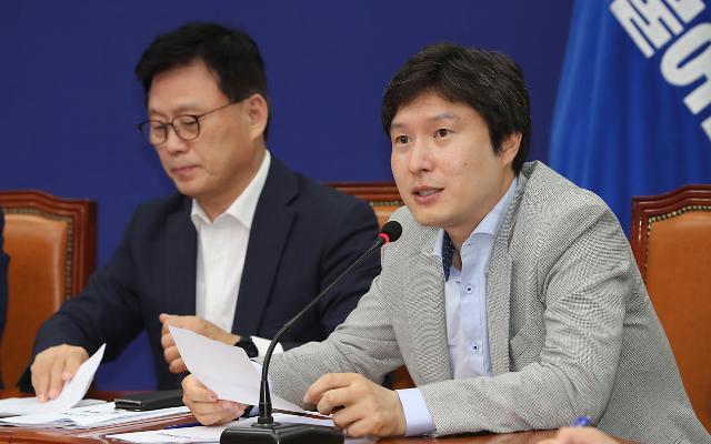 """김해영 """"민주당 위기...거대한 민심 앞에서 깊은 성찰 필요"""""""