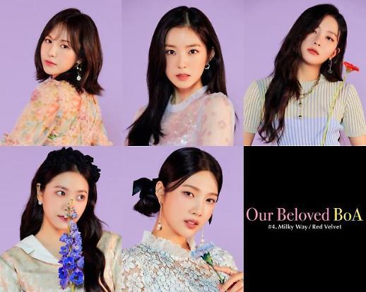 Red Velvet翻唱宝儿经典曲目《Milky Way》 21日发布