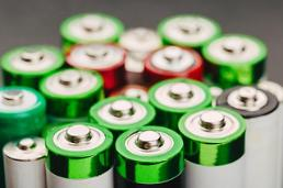 .Provincial city retrieves used batteries for recycling thru trade-in campaign.