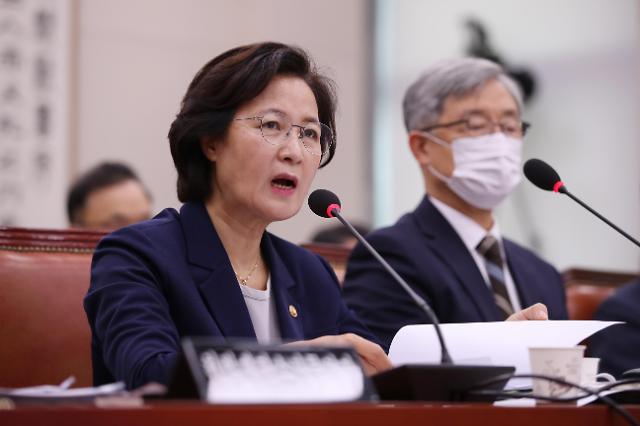 """직제개편안 두고 들끓는 검찰?... """"특수통 귀족검사만 시끌"""""""