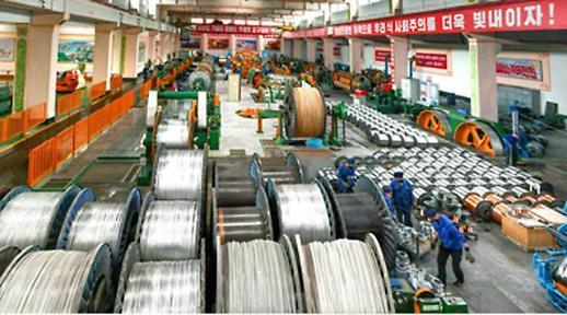 报告:朝鲜上半年对华贸易同比减少67%