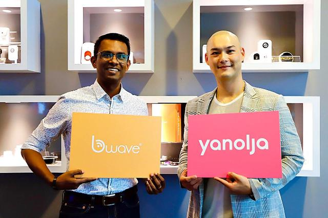 Hotel booking service app Yanolja targets Southeast Asia with cloud-based technology