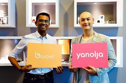 .Hotel booking service app Yanolja targets Southeast Asia with cloud-based technology.