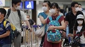 Chính phủ Hàn Quốc dừng chương trình kích cầu du lịch trong nước thông qua phát hành phiếu giảm giá