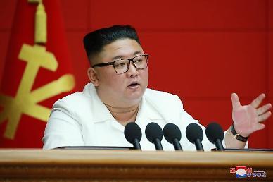 경제전략 실패 인정 김정은, 내년 1월 당대회서 新 경제계획 제시(종합)