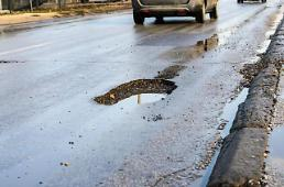 S. Korea digitalizes pothole management for quick monitoring and repair