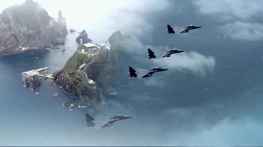 韩军:六架俄军机昨飞入韩国防识区
