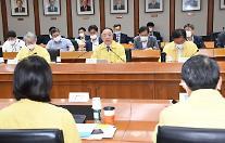 韓国版ニューディールプロジェクト始動・・・医療から水道水質管理まで