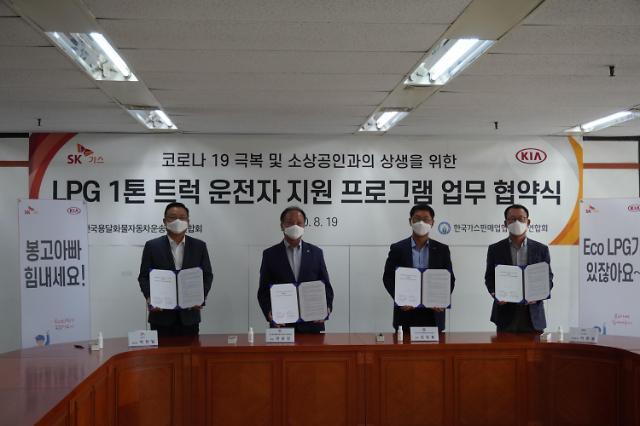 "HMM, 바이오중유 선박 실증 업무협력 MOU 체결…""선박 온실가스 배출 감축"""