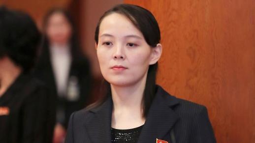 国情院:金与正并非朝鲜政权继承人