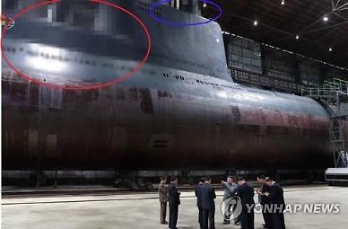 북한 SLBM 탑재 고래급 잠수함 진수 임박했나... 국정원 식별