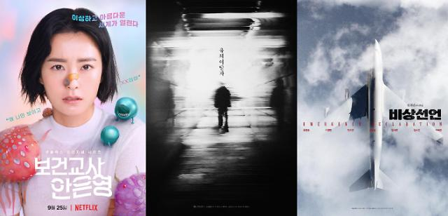 [기획] 연예 기획사들이 영화·드라마 제작에 눈돌리는 이유