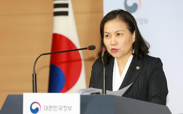 Trade minister Yoo regards WTO director-general as last chance of public career