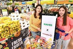 .Naver invites megastore franchises to online marketplace grocery delivery platform.