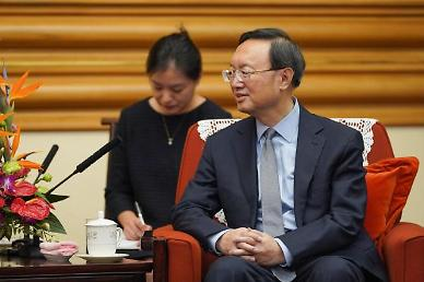 양제츠, 오늘 부산 온다…코로나 사태 이후 첫 중국 고위급 방한