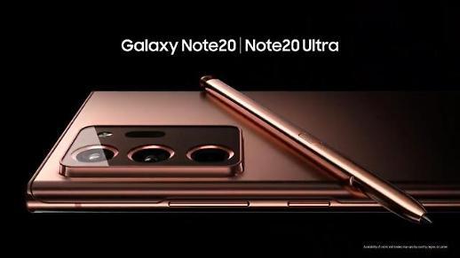 三星Galaxy Note20系列今起在多国上市