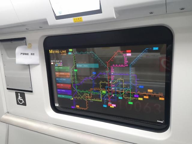 LGs transparent OLED displays used for subway car windows in China