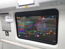 .LGs transparent OLED displays used for subway car windows in China.