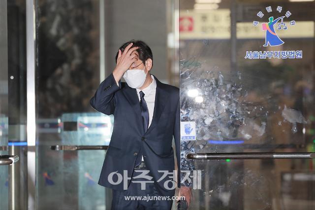 [포토] 지하철 몰카 김성준 전 앵커 징역 6개월에 집행유예 2년