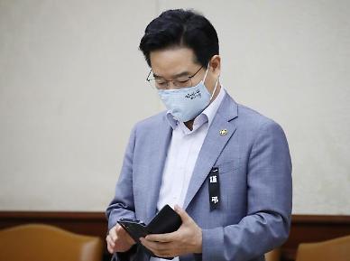 """김청룡 경찰청장 """"방역 방해 행위에 전 경찰력 동원할 것"""""""