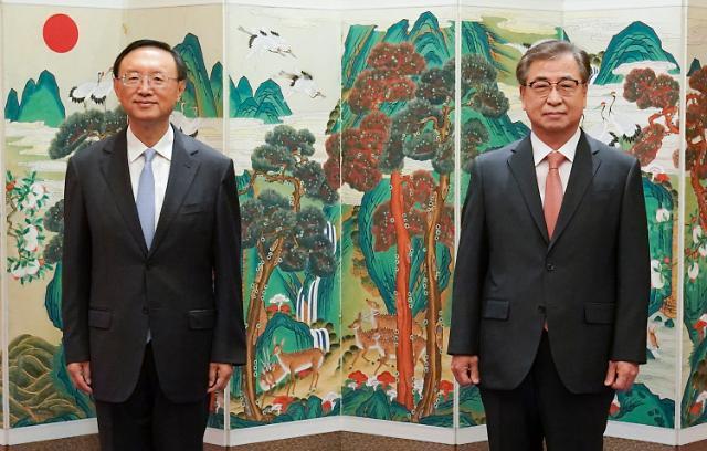 중국 언론, 서훈-양제츠 회담 비중있게 보도...韓中관계 높이 평가