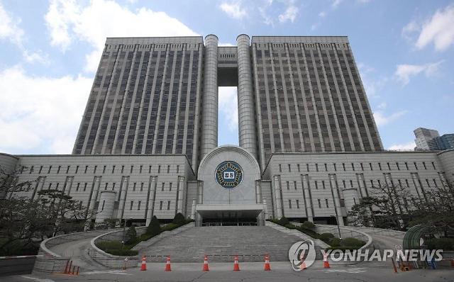[코로나19] 법원, 24일부터 스톱…조국·양승태 재판 연기 전망