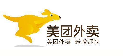 [홍콩증시]중국판 배민 메이퇀, 2분기 실적 회복