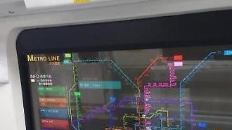 Màn hình OLED trong suốt của LG được sử dụng cho cửa sổ xe điện ngầm ở Trung Quốc