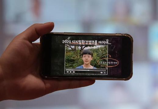 爱茉莉太平洋数码环保行动线上结业