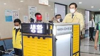Dobong-gu Seoul đưa xe khử trùng chuyên dụng trong nhà vào hoạt động
