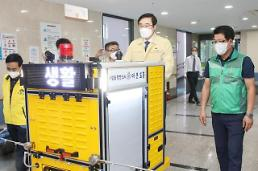 Electric quarantine vehicle introduced in Seoul for indoor disinfection