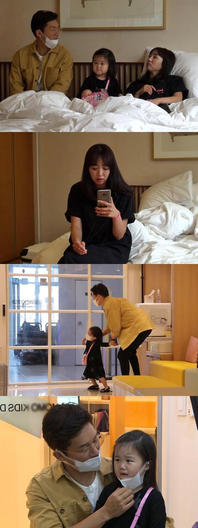 """[오늘밤 채널고정] 송창의, 인생 첫 '독박 육아' 도전···""""육아는 어려워"""""""