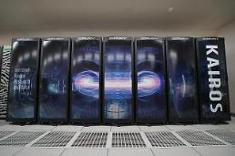 .New supercomputer established for fusion research in S. Korea.