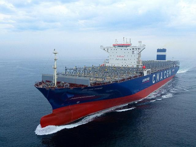 Hyundai shipbuilding group builds LNG-powered large container ship