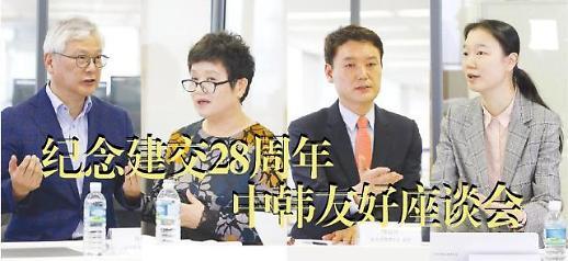[AJU VIDEO] 纪念建交28周年 中韩友好座谈会