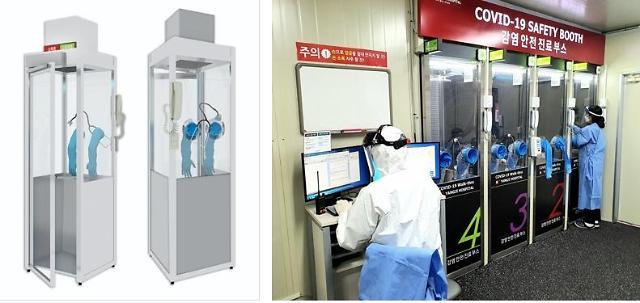 Yangi Hospitals walk-thru diagnostic booth wins domestic patent