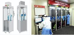 .Yangi Hospitals walk-thru diagnostic booth wins domestic patent.