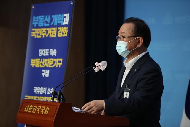 """이낙연 """"선별 지급해야""""…김부겸·박주민 """"보편 지급해야"""""""