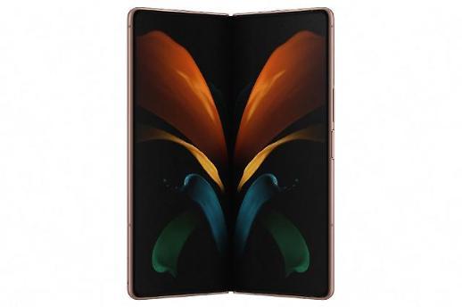 三星微软齐上阵 多款折叠屏手机将于9月发布